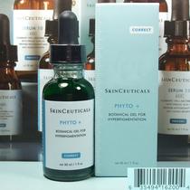 美版 SkinCeuticals/杜克Phyto+ 色修加强 去色斑去痘印首选30ml 价格:384.75