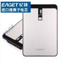 特价忆捷PT95聚合物移动电源 手机平板笔记本充电宝23000毫安包邮 价格:509.00