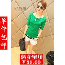 蘑菇街包邮 2013秋装新款女装韩版时尚百搭显瘦修身一字领中袖t恤 价格:35.00