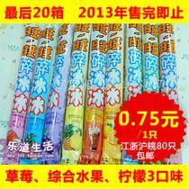 旺旺碎冰冰棍 碎碎冰果汁棒棒冰 批发果味饮料多口味包邮混批78ml 价格:0.40