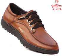 正品2013新款金利来男鞋 皮鞋时尚日常休闲男鞋 男士牛皮皮鞋男鞋 价格:195.00
