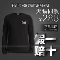 阿玛尼长袖T恤 男装秋装2013新款armani男士长袖男t恤 正品代购 价格:500.00