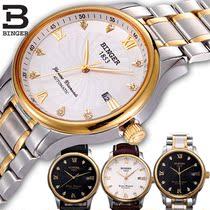 瑞士宾格男士手表 全自动精钢机械腕表 复古防水真皮表带水钻男表 价格:397.20