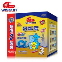 安全可追溯 明一金智婴3段1-3周岁幼儿牛奶粉三段400g*3联包 价格:178.50