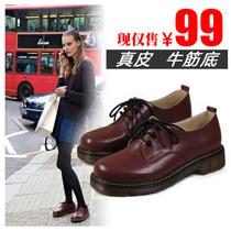 春秋新款英伦三孔牛筋底女鞋低帮系带复古机车短靴女单鞋马丁靴鞋 价格:99.00
