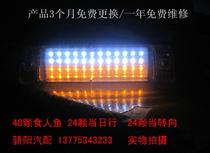 火爆销售大众桑塔纳(普桑) LED食人鱼转向灯日行灯水晶款杠灯解码 价格:4.75