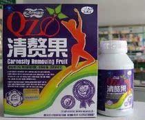 清赘果第2代加强型 正品2代 左旋肉碱减肥产品电码防伪 价格:23.00
