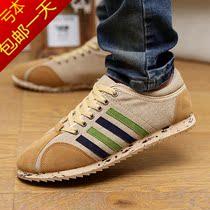 包邮夏季男士休闲鞋韩版板鞋磨砂皮男鞋子英伦透气单鞋低帮潮鞋 价格:52.00