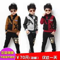童装男童2013秋装新款儿童中大童运动休闲纯棉青少年外套2件套装 价格:75.00
