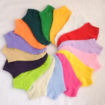 10双包邮 袜子男女短袜船袜男人袜潮流袜夏季糖果色隐形袜情侣袜 价格:1.88