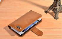 摩托罗拉XT928皮套 XT928手机皮套XT928保护皮套 保护壳 送膜包邮 价格:69.00