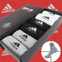 包邮袜子adidas阿迪达斯男士运动足球袜休闲礼盒创意星期袜纯棉薄 价格:39.55