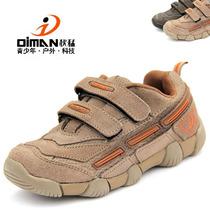 专柜正品狄猛儿童鞋 81050春秋男童透气运动鞋真皮抗臭户外登山鞋 价格:79.00