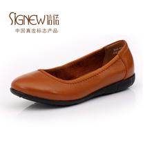 信诺新款平底鞋妈妈鞋平跟中年人鞋子圆头真皮低帮鞋软底鞋护士鞋 价格:158.00