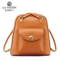 拉菲斯汀女士包包2013新款潮欧美单肩斜跨包手提女包大包 双肩包 价格:294.00
