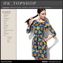 香港名品店 欧洲站高端气质秋装新款女 大码印花修身连衣裙ha9211 价格:298.00