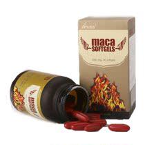 亚马森玛卡软胶囊加拿大营养屋男性保健补肾助阳美国原装进口包邮 价格:398.00
