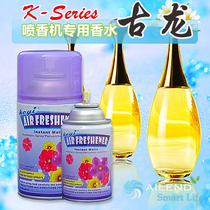 空气清新剂 自动喷雾清香剂 喷香机专用香水家用室内芳香 古龙王 价格:15.80