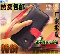 多普达 T8588皮套 HTC Incredible 2皮套 外壳 手机钱包保护套 价格:29.90