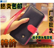 金立GN808皮套 飞利浦 W635 ThL W3 皮套 保护壳 手机钱包套 价格:29.90