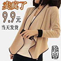 9.9疯抢 秋款女装小西装女外套长袖韩版撞色女西服 西装女士短款 价格:9.98