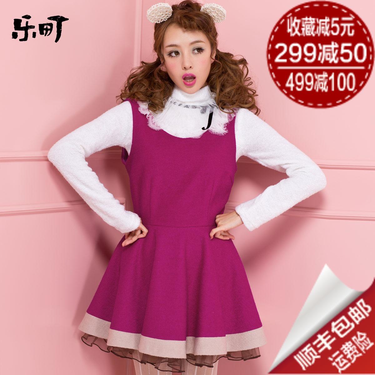 太平鸟乐町女装 2012冬季新款 名媛连衣裙 LL1251914 价格:199.00