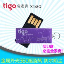正品金泰克X1 8G u盘/优盘 旋转创意迷你炫彩闪存盘 小巧礼品 USB 价格:45.00