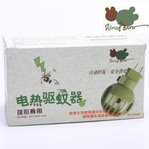贝比拉比球形两用电热驱蚊器加热器LHH0154蚊香液蚊香片 价格:15.00