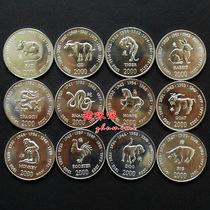 【特价】索马里硬币12生肖十二生肖 早期版 全新非洲硬币YT095 价格:28.00