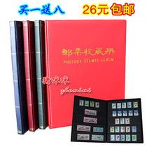 【包邮】PCCB黑卡邮票册 邮票收藏册 集邮册 邮票册空册 买1送8 价格:26.00