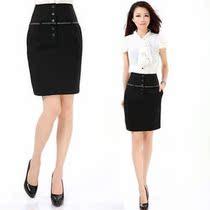 哥弟专柜正品2013女装新款时尚西装裙中裙AA24033398511-7 价格:150.00