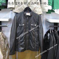 jackjones 专柜正品-黑色人造革外套 212121004 原价599 价格:149.00