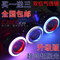 名爵MG6 MG5 马自达323双光透镜疝气灯天使恶魔眼大灯总成升级 价格:430.00