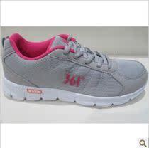 361度女鞋 运动鞋 专柜正品2013秋季新款 女 跑鞋 581332245 价格:131.45