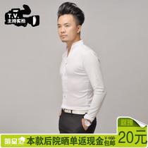 2013发型师时尚服装衬衫韩版弹力修身白色小立领衬衫男长袖男款潮 价格:138.00