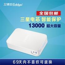 艾德加正品E804移动电源13000毫安HTC one金立E6天语V8手机充电宝 价格:188.00