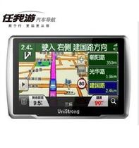正品任我游N550 5寸高清导航便携流动gps 车载导航一体机地图 价格:499.00