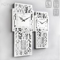 包邮灵家正品创意简约中式客厅时钟个性摆钟钟表 书房挂钟 如斯钟 价格:278.54
