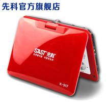 先科9寸便携式dvd 移动DVD影碟机evd 高清屏带电视SAST/先科k-917 价格:258.00