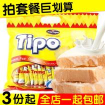 进口零食品tipo越南面包干 代餐消化巧克力饼干300(340)g 价格:9.60