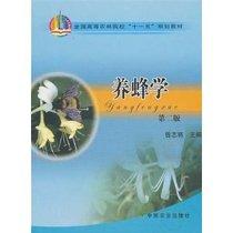 【包邮】养蜂学 价格:27.70