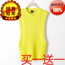 2013秋季新品马甲毛衣韩版圆领休闲针织衫背心套头粗毛线衫 女 价格:62.90