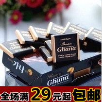 韩国进口零食 LOTTE乐天Ghana牛奶/加纳纯黑巧克力 不增肥哦 90g 价格:9.99