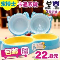 包邮宠博士宠物餐具猫狗狗用品批发卡通双碗食盆饭盆狗盆饭碗猫碗 价格:22.80