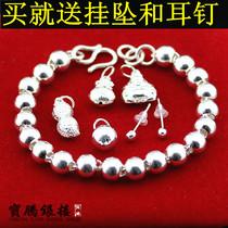990纯银圆珠手链转运珠佛珠链宝宝手脚链情侣手链纯银手链999纯银 价格:50.05