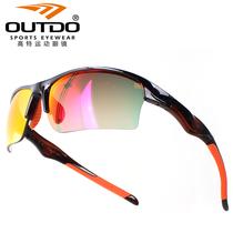 2013正品OUTDO高特 户外运动太阳眼镜男高档超轻换片骑行镜TR9902 价格:588.40