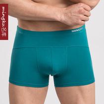 满4条包邮 名库正品 高档竹纤维男士内裤 u凸囊袋平角内裤 短裤 价格:10.50