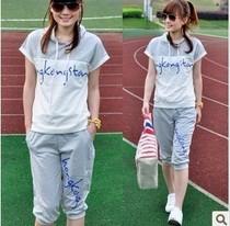 2013春装少女短袖中裤大码新款夏季时尚休闲字母学生运动服套装女 价格:35.80