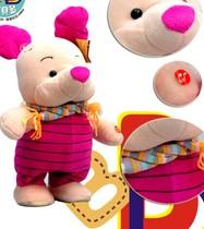 迪斯尼儿童电动音乐走路唱歌飞天猪玩具 一个的价格 价格:35.00