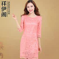 高端重工2013新款春秋装韩版修身七分袖蕾丝连衣裙子大码女装99 价格:119.00